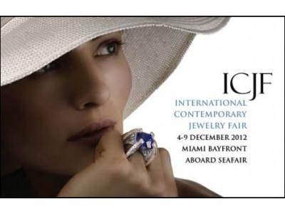 Международная ярмарка современных ювелирных изделий расширяет горизонты.