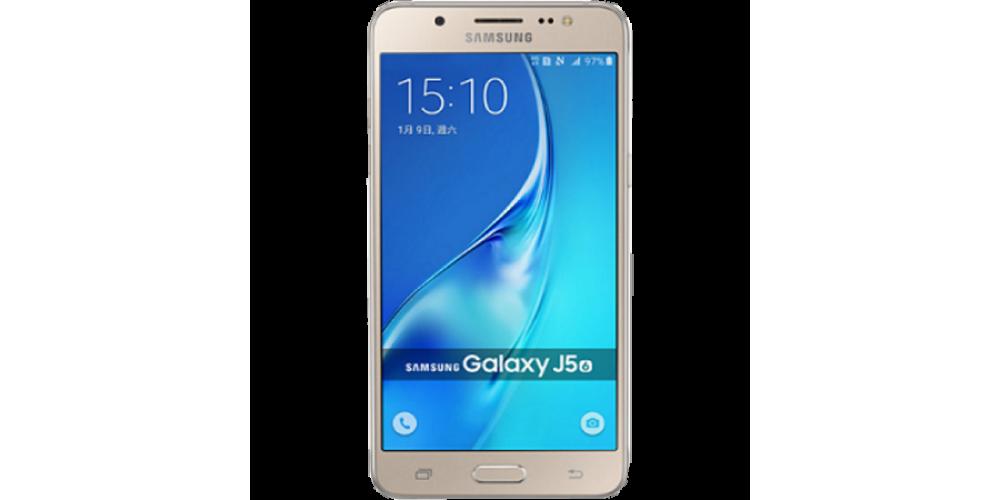 Лучшие чехлы для Samsung Galaxy J5
